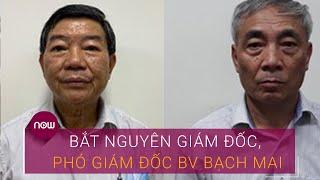 Cập nhật toàn cảnh nguyên Giám đốc, Phó Giám đốc Bệnh viện Bạch Mai bị bắt | VTC Now