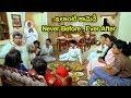 ఇలాంటి కామెడీ Never Before, Ever After   Jambalakidi Pamba   Naresh, Aamani, Brahmanandam, Kota