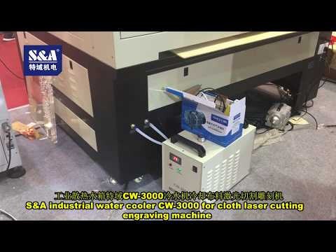 S&A industrial water cooler CW-3000 for cloth laser cutting engraving machine