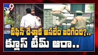 Police question maids, security at Kodela residence..