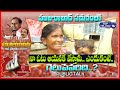 Huzurabad By Elections Public Talk   Village Women About Her Vote In Elections   Top Telugu TV
