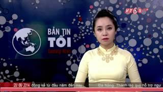 Trung Quốc thêm 4 giàn khoan tại biển Đông | VTC