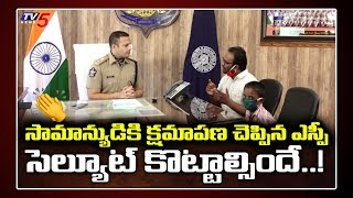Prakasam SP meets father-son duo thrashed by cops, tenders..