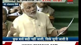 Rahul Gandhi vs PM Narendra Modi | The battle of speeches - Part 2