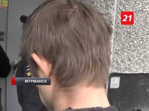 В Мурманске будут судить наркомана за двойное убийство