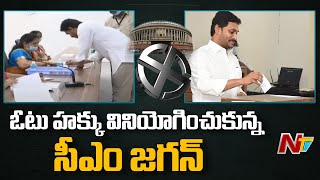 CM YS Jagan casts his vote for RS polls..