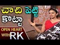 Open Heart With RK  : Rakul Preet Singh About Incident in Forum Mall