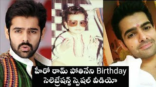 Happy Birthday iSmart Shankar 'Ram Pothineni', viral pics..