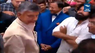 Pawan Kalyan and Chandrababu Naidu at Ramoji Rao Grand Daughter Wedding | New Waves