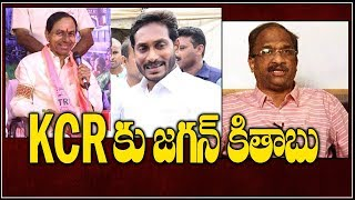 Prof K Nageshwar on Jagan comments on KCR..