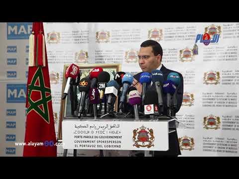 الخلفي: رئيس الحكومة يتابع بشكل شخصي تداعيات المحروقات