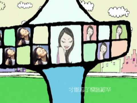 周蕙 Where Chou - 約定 (官方版MV)