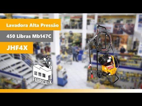 Lavadora Alta Pressão Profissional com Carrinho 450 Libras Mb147C Jhf4X 220V - Vídeo explicativo