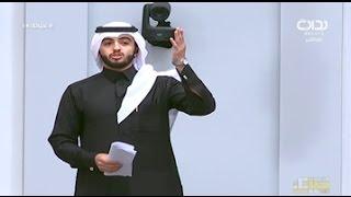 مسابقة حياة أول مع عبدالكريم الحربي - المغرب | حياتك14     -