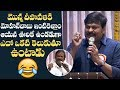 Chiranjeevi Imitates Mohan Babu @ TCWA 25 Years Celebrations