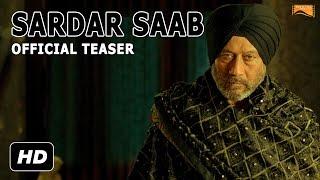 Sardar Saab 2016 Movie Trailer