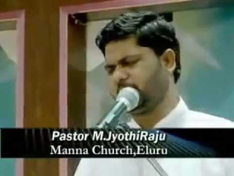 Neevunte naku chalu yasayya   Pastor Jothi raju.
