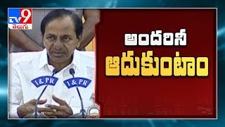 Free ration, Rs 500 for Non-Telanganites, says CM KCR..