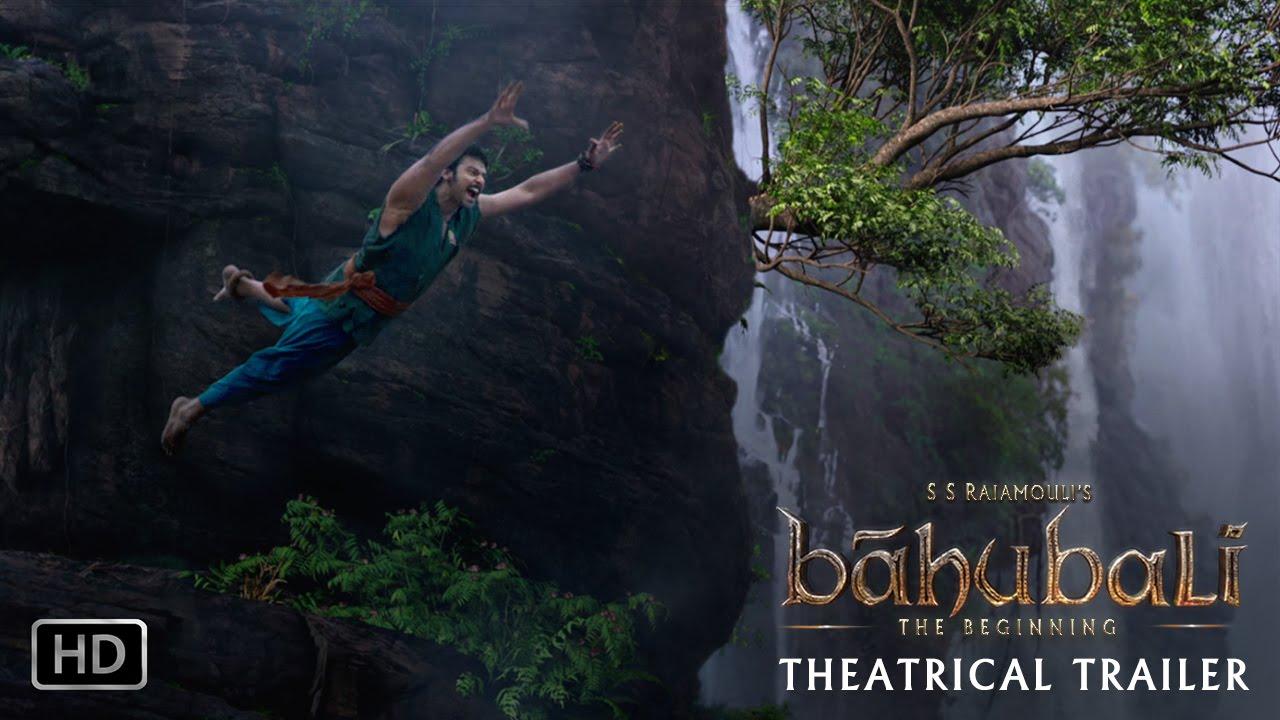 Бахубали: Началото (2015) Трейлър