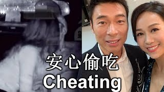 Hong Kong Cheating Story 安心偷吃