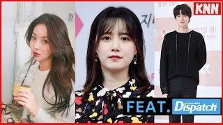 Dispatch Unveils Goo Hyesun's Lies?   Goo Hyesun & Ahn Jaehyun Report #3