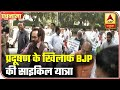 BJP Holds Cycle Yatra Post Deteriorating Air Quality In Delhi | ABP News