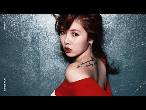 [AUDIO] HyunA - Bubble Pop!