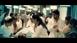 Irandam Ulagam – Trailer
