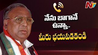 Hanumantha Rao releases emotional message over his health ..