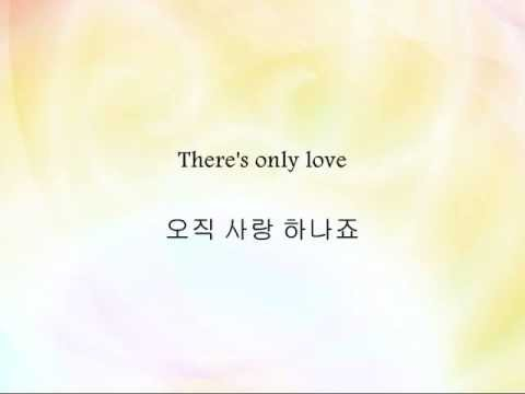 SMTown - 사랑 하나죠 (Only Love) [Han & Eng]