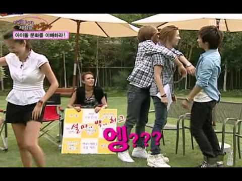100813 Onew/Taemin/Jonghyun hugging cut @ Wonder Women