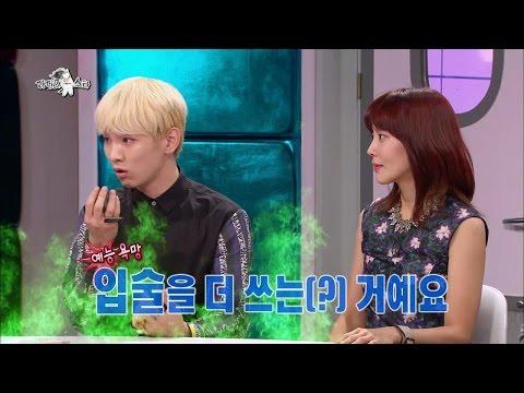 【TVPP】Key(SHINee) - Exposure kiss scene with Dana, 키(샤이니) - 다나와의 키스신 폭로 @ The Radio Star
