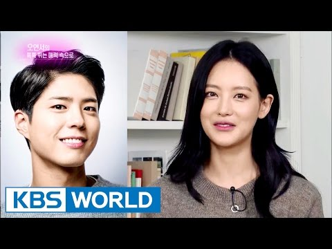 Interview with Oh Yeonseo [Entertainment Weekly / 2016.09.19]