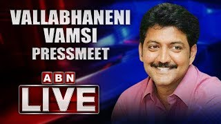 Vallabhaneni Vamsi Press Meet Live After Quitting TDP..