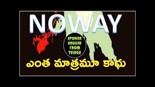 Spoken English through telugu   learn english    speak English