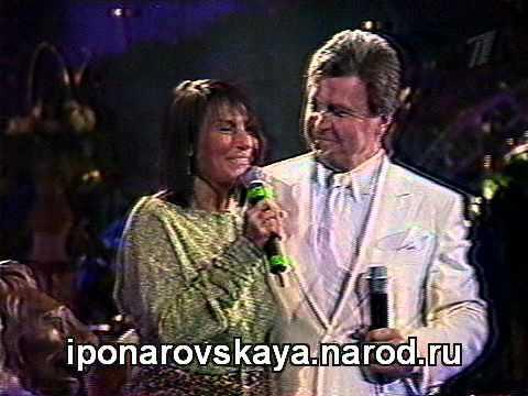 Ирина Понаровская - У женщины доверчива любовь 2002