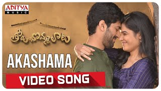 Tholu Bommalata Video Songs & Making Video..