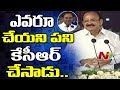 Venkaiah Naidu Praises CM KCR at ANR awards event..