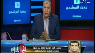 quotعم حارثquot في البطولة العربية -