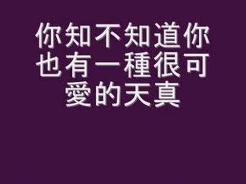苦茶-棒棒堂 黑澀會美眉 (Full Version with lyrics)