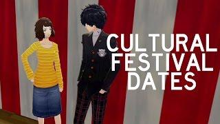 Persona 5 - All Cultural School Festival Dates (ENGLISH)