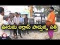 Teenmaar News : Bithiri Sathi to Sell his Village