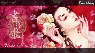 Pinyin + Vietsub Những Ca Khúc Nhạc Hoa Bất Hủ Phần 3