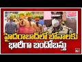హైదరాబాద్లో బోనాలకు భారీగా బందోబస్తు | Police Security Sets High Security For Lashkar Bonalu | 10TV