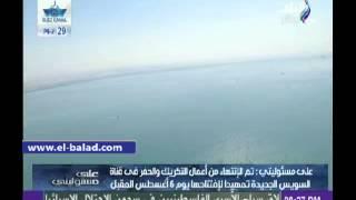 أحمد موسى من فوق قناة السويس الجديدة : تحيا مصر تحيا مصر     -