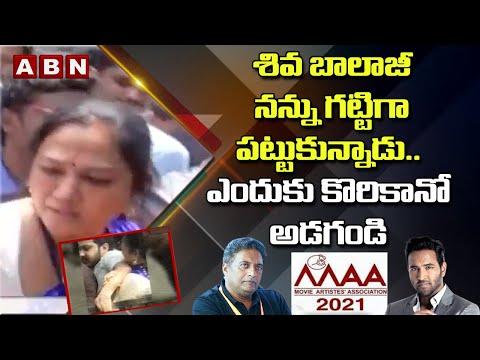 Actress Hema reveals why she bites Shiva Balaji's hand
