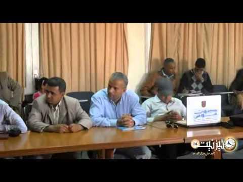 الجمع العام للنقابة الجهوية للصحافين باكادير