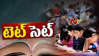 Minister Ganta Srinivasa Rao to Give Clarity on AP TET 2018 Exam Date Today || NTV