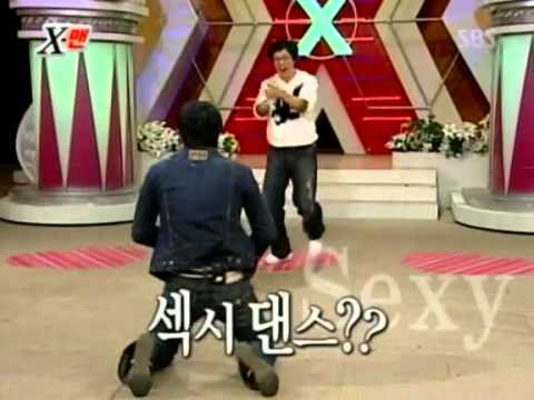 X ManFunny Moment of Couple Selection Ep 53 Eng Sub