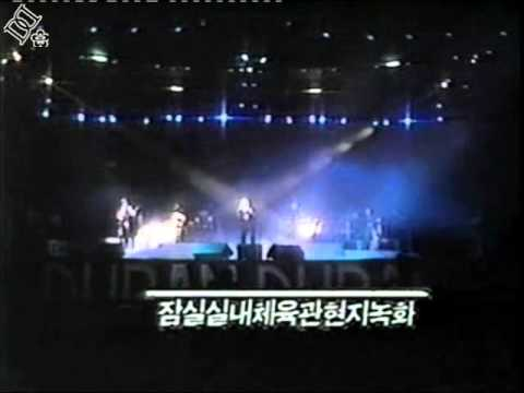 The Edge Of America, Lake Shore Driving (Live in Seoul, Korea, February 11, 1989) - Duran Duran